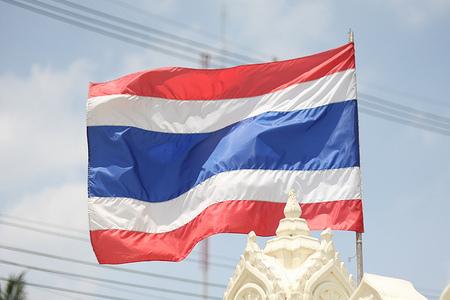tailandia bandiera