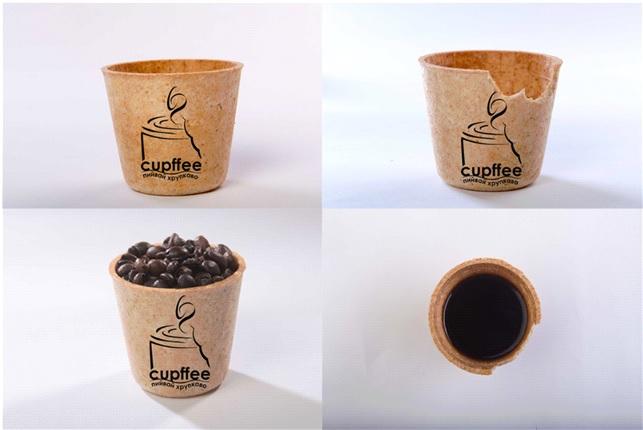 cupffee - tazzina ecosostenibile