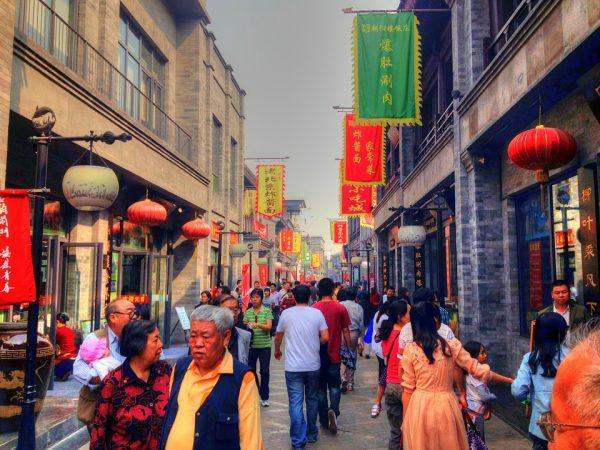 Cina Pechino E1510590187734