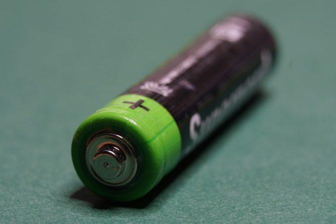 Batterie E1526929970991