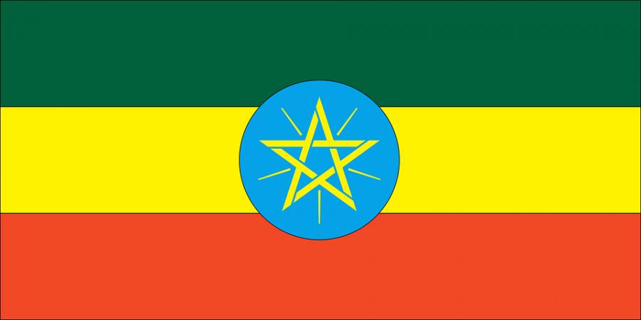 Etiopia Bandiera E1533214950389