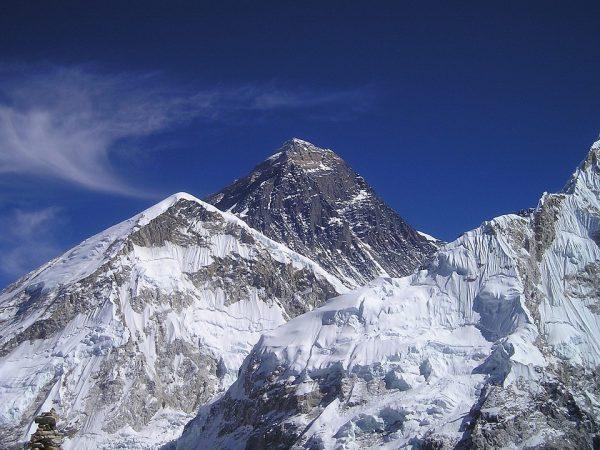 Everest E1541621431854